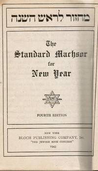 image of The Standard Machsor for the New Year: Mahzor Le-Rosh Hashanah