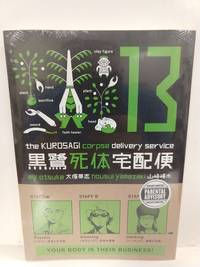 The Kurosagi Corpse Delivery Service Volume 13