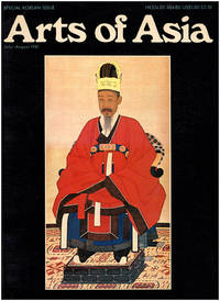 Arts of Asia: Special Korean Issue (July-August 1981)