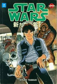 Star Wars: A New Hope - Manga Volume Two (vol. 2)