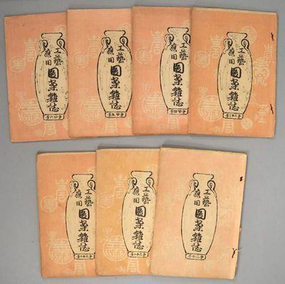 1894. HARUNA Shigeharu, editor. Kôgei Ôyô ZUAN ZASSHI 7 issues. No.'s 20-26, Tôkyô, Meiji 26-27...