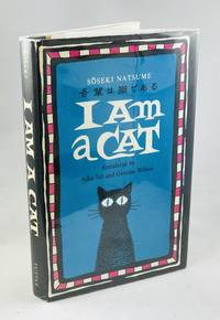 I Am A Cat (Volume 1)