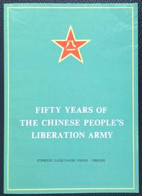 image of Fifty years of the Chinese People's Liberation Army