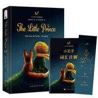 Original English color the little prince hardcover audio version of the classic literary classics...