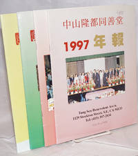 Zhongshan Longdu Tongshantang nian bao [Group of four different annual reports from the Association]  中山隆都同善堂年報