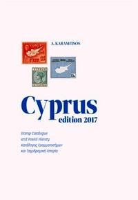 image of  Cyprus 2017 - Stamp Catalogue and Postal History