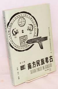 image of Nan fang min zu kao gu / Southern ethnology and archaeology  南方民族考古 Vol. 3 (1990)  第三辑(1990)