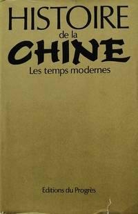 image of Histoire de la Chine. Les temps modernes