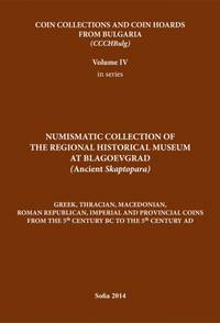 Numismatic Collection of the Regional Historical Museum at Blagoevgrad (Ancient Skaptopara)