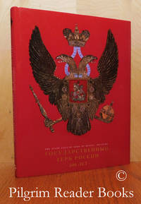 image of The State Coat of Arms of Russia, 500 Years.