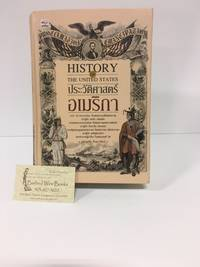 History of the United States (Thai Edition)