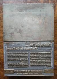 image of PRIDE IN THE PAST...CONFIDENCE IN THE FUTURE.  ADVERTISING PRINTING BLOCK WITH AERIAL VIEW OF DOWNTOWN TORONTO LOOKING TOWARDS THE ISLANDS.