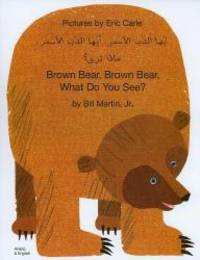 image of Brown Bear, Brown Bear, What Do You See? (Arabic and English Edition)