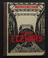 Sergeiu Eseninu: Zakkniga [To Sergei Esenin: Beyond the Book] by  V.  (Mayakovsky) Maiakovskii - Hardcover - 1926 - from Glocal Matters (SKU: GA320)