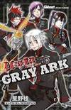 image of D. Gray-Man (French Edition)