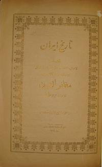 Tarikh Iran (History of Iran) Privately printed as presentation to the Sultan Muzaffer ud Din