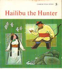 Hailibu the Hunter