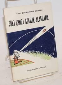 image of Sün'i hemra arkilik alakilixix [Uyghur language edition of Wei xing tong xin)  衛星通信