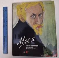 Moe ia: Avtoportret v Sobranii Russkogo Muzeia