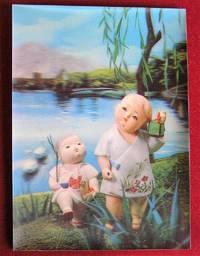 La fête des poupées 3D