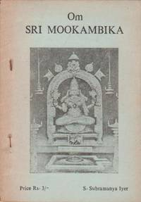 Om SRI MOOKAMBIKA by Subramanya Iyer - from Le Grand Chene (SKU: 26668)