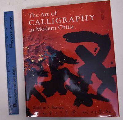 Berkeley: University of California Press, 2002. Hardcover. VG/VG. Black cloth boards with gilt spine...