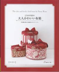 image of The Chic and Lovely Cloth Boxes  [SCARCE]