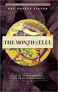 image of The Month of Elul: Days of Instrospection and Transformation