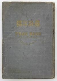 The Year Book and Directory 1939-1940