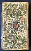 View Image 2 of 6 for Les Psaumes de David, Mis en Vers François Inventory #4111