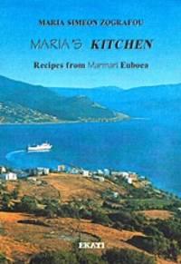 Maria's Kitchen - [Greek] Recipes from Marmari, Euboea