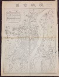 Guilin shi tu [US military reprint of 1934 map]