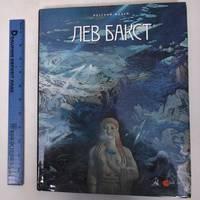 image of Lev Bakst: 1866-1924
