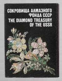 The Diamond Treasury of the USSR