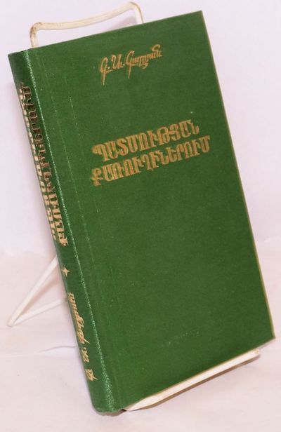 Erevan: Hayastan, 1982. 461p., green boards with gilt titles, very good. Text in Armenian. Includes ...