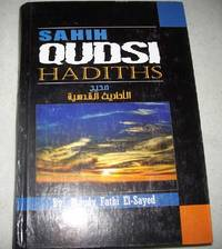 Sa Hih Qudsi Hadiths by Magdy Fathi El-Sayed - Hardcover - 1999 - from Easy Chair Books (SKU: 156383)