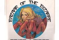 Bazaar of the Bizarre - Fafhrd and the Gray Mouser ---by Fritz Leiber -a signed Copy (includes:...