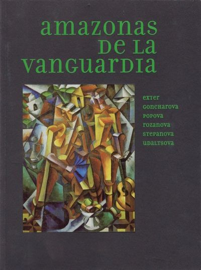 New York: GuggenheimBilbao, 2000. Soft cover. Very good. Thick soft cover. 366 pages. Black card pap...