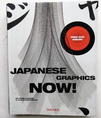 image of Japanese Graphics Now !