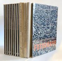 [CZECH MODERNIST PHOTOGRAPHY]. Ceskoslovenska Fotografie. Complete Set of all 13 volumes,...