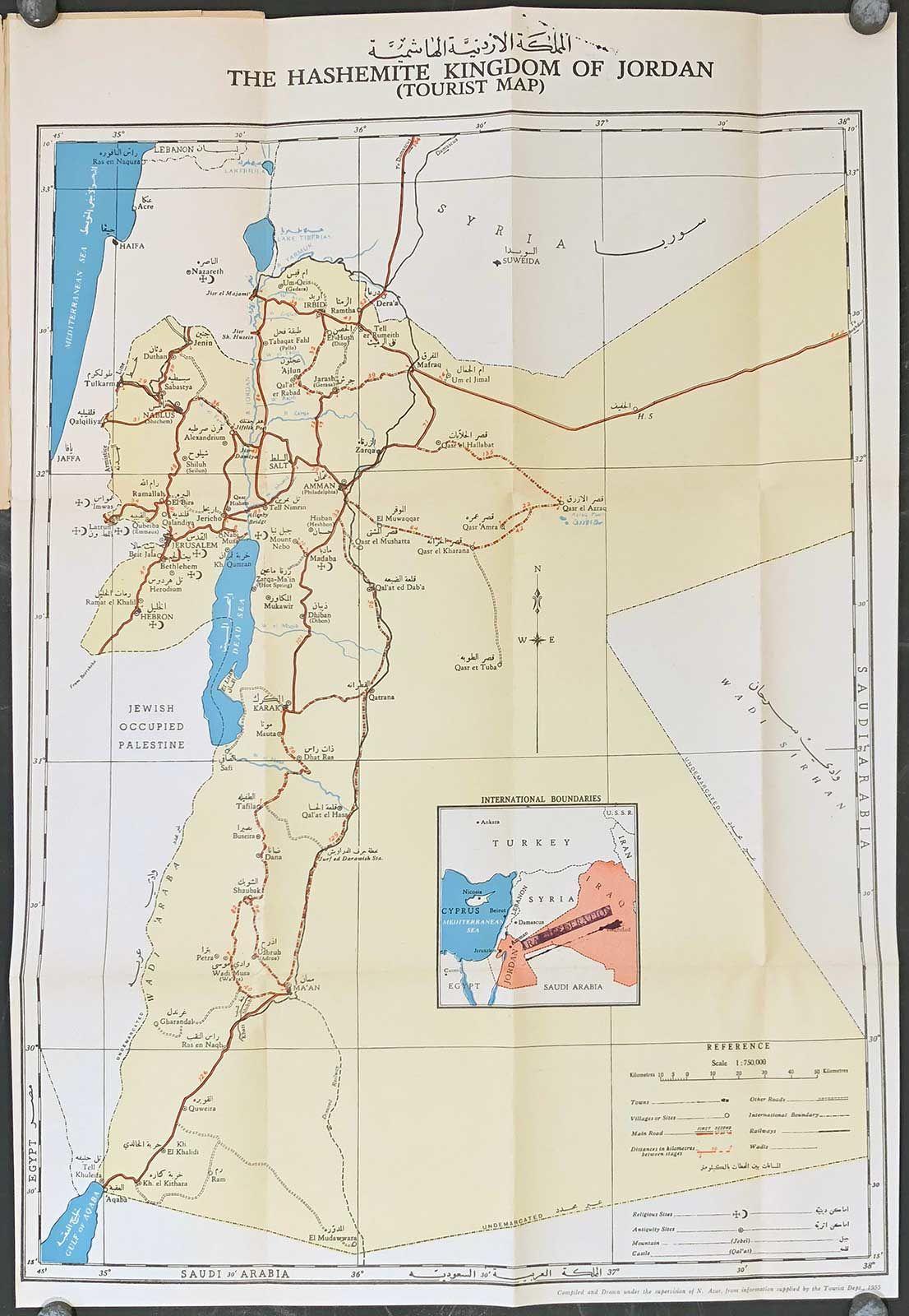 jordan asia, jordan and israel map, north korea map, middle east map, liberia map, jordan religion map, jordan middle east, jordan river utah map, jordan capital on map, jordan river valley map, jordan location on world map, jordan river on map, on jordan on the map