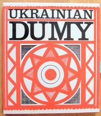 Ukrainian Dumy. Original Texts.