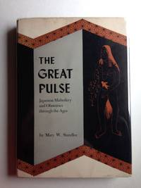 The Great Pulse Japanese Midwifery And Obstetrics Through The Ages