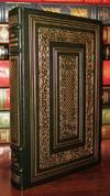 image of PILGRIM'S PROGRESS Easton Press