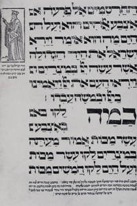 The Earliest Illustrated Haggadah. Printed by Gershom Cohen at Prague