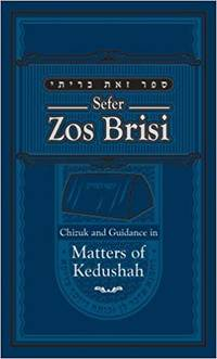Sefer Zos Brisi: Chizuk and Guidance in Matters of Kedushah