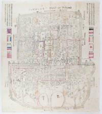 Map of Peking.  京城內外全圖 .[Jing cheng nei wai quan tu].
