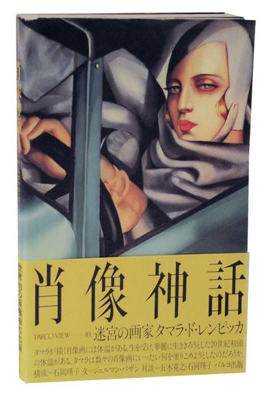 Tokyo, Japan: Parco CO, 1980. First edition. Large softcover. Text primarily in Japanese but with so...