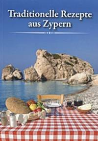 traditionelle rezepte aus zypern by athos christodoulou paperback 2012 from demetrius. Black Bedroom Furniture Sets. Home Design Ideas