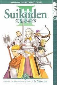 image of Suikoden III : Successor of Fate